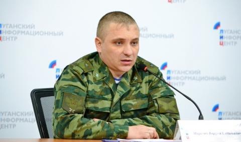 Армия ВСУ готовит подлый маневр в ЛНР