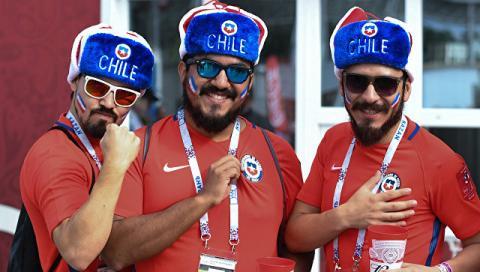 Чилийские болельщики