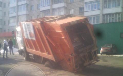 В Костроме мусоровоз провалился под асфальт