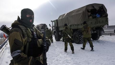 Ополчение Донбасса