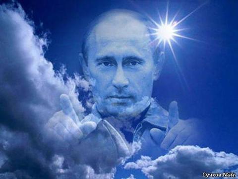 Страшное знамение для США: лик Путина в небе до смерти напугал американцев