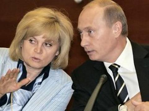 Памфилова и Путин