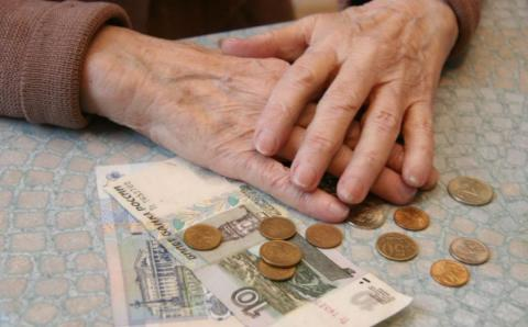 Пенсия по старости в 2017 году, последние новости: повышение и индексация работающим пенсионерам