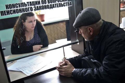 Выход на пенсию откладывается: правительство определилось с повышением пенсионного возраста в России - СМИ