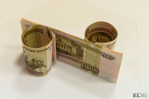 Повышение пенсий под угрозой – глава ПФР поделился опасениями