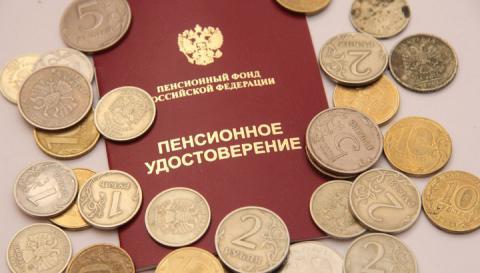 Медведев утвердил индексацию пенсий с 1 апреля на 129 рублей