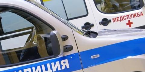 Полиция и скорая