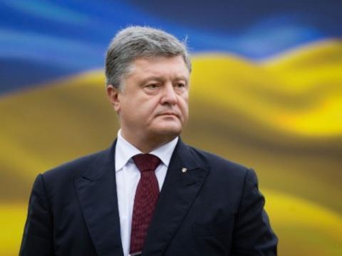 Порошенко заявил, что флаг Украины будет поднят над всеми территориями Донбасса