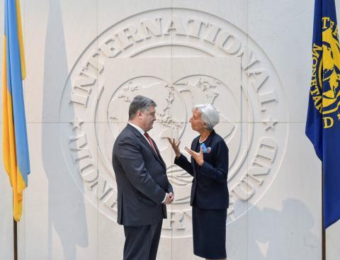 В Киеве заявили о возможном получении нового транша от МВФ осенью