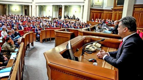"""""""Самый позорный парламент в мире"""": заявил украинский министр о Раде"""