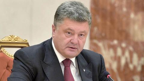 Порошенко пообещал осуществить «давнюю мечту Украины»: ждать осталось недолго
