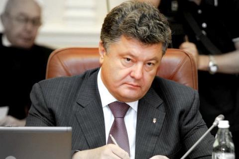 Киев приступил к реализации плана против России по указу Петра Порошенко