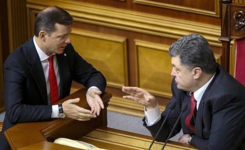 На Украине реально оценили шансы Киева, узнав о победе Трампа