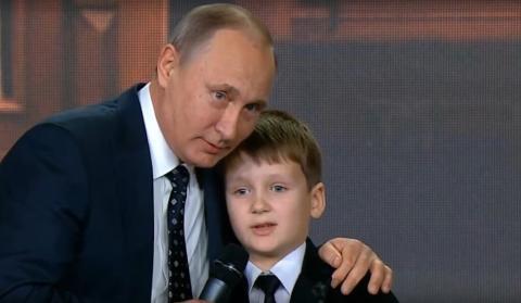 Путин и юный географ