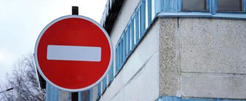 В Астрахани в выходные будет действовать ограничение движения