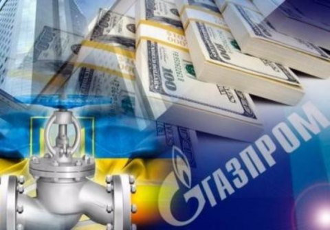 "Спор ""Газпрома"" и ""Нафтогаза"""