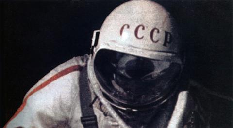 СССР в космосе