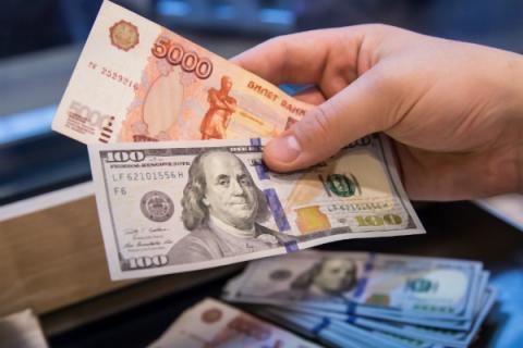 Курс доллара и евро на сегодня 30 января 2017: самая выгодная покупка и продажа доллара и евро в Москве