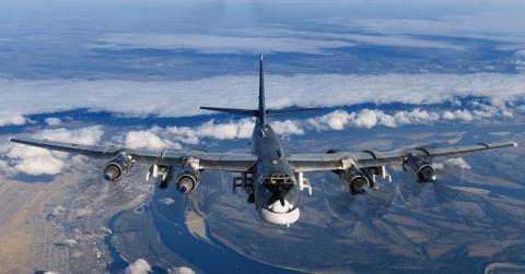 Уникальные кадры первого полета ТУ-95 опубликованы на сайте Минобороны