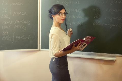 """В сети определили самую """"горячую учительницу"""""""