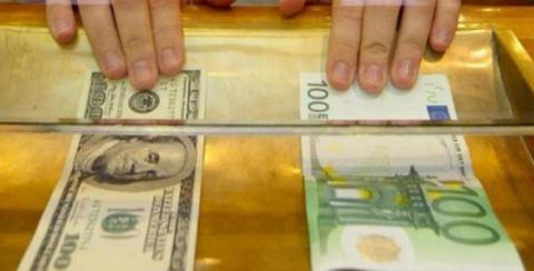 Курс доллара и евро на сегодня 01.02.2017: самая выгодная покупка и продажа доллара и евро в Новосибирске