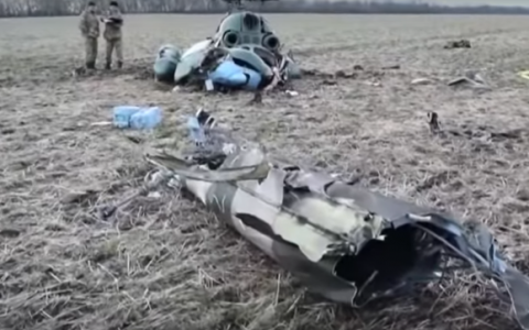 Крушение Ми-2 под Краматорском