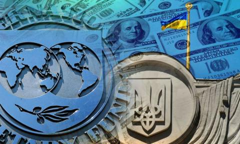 МВФ и Украина