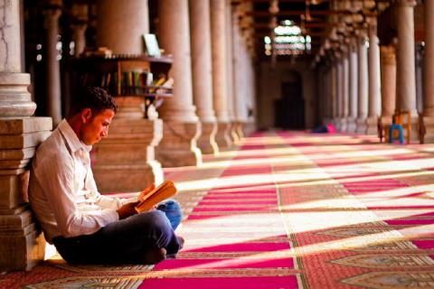 5 принципов достижения успеха, прописанных в Священном Коране