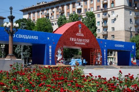 В Волгограде на фестивале болельщиков ЧМ-2018 выступят мировые звезды