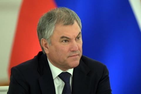 Вячеслав Володин фото