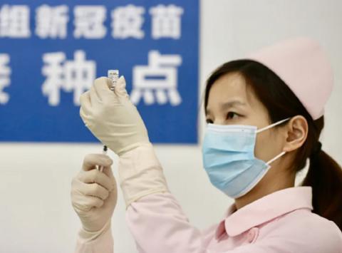 Япония вакцинация от коронавируса