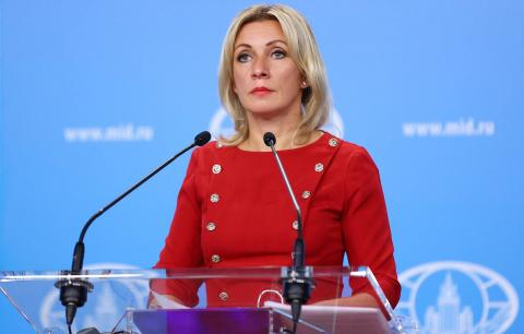 Захарова выступление