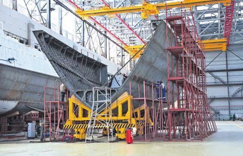 завод море феодосия