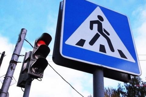 Дорожные знаки и светофор