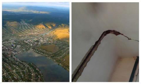 На Урале за сутки произошло два землетрясения