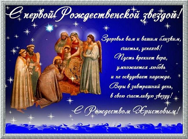 Рождество вКрыму: открытие праздничного вертепа вСимферополе ибогослужения
