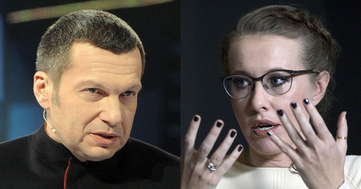 Собчак потребовала запретить Соловьеву въезд вИталию