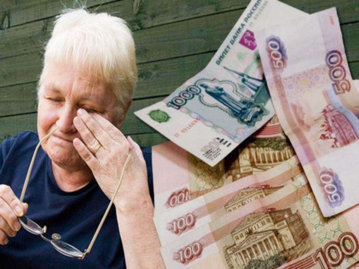 В ПФР рассказали, какие ошибки в трудовой книжке могут лишить достойной пенсии