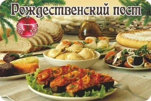 Рождественский посту православныхначнется 28 ноября 2017 года