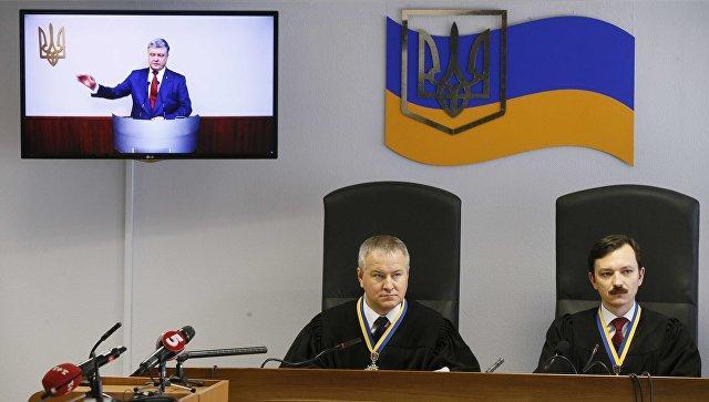 Порошенко в суде