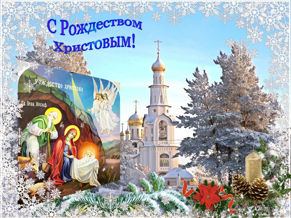 Виктор Павленко: Пусть Рождество Христово дарит всем добро
