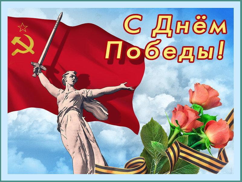 Стихи на 9 Мая 2019, короткие поздравления с Днем Великой Победы