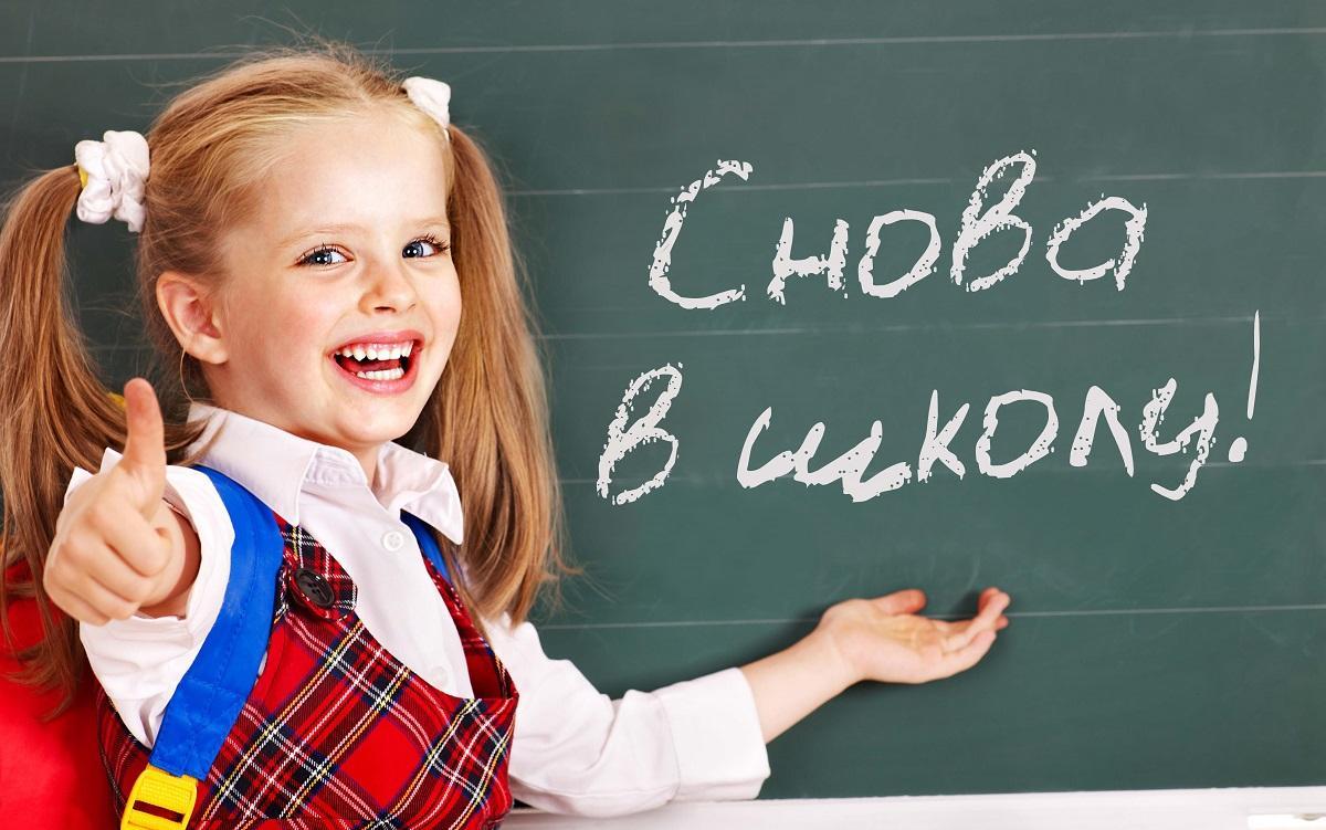 В Госдуме предложили выделять семьям с детьми «первосентябрьский капитал»
