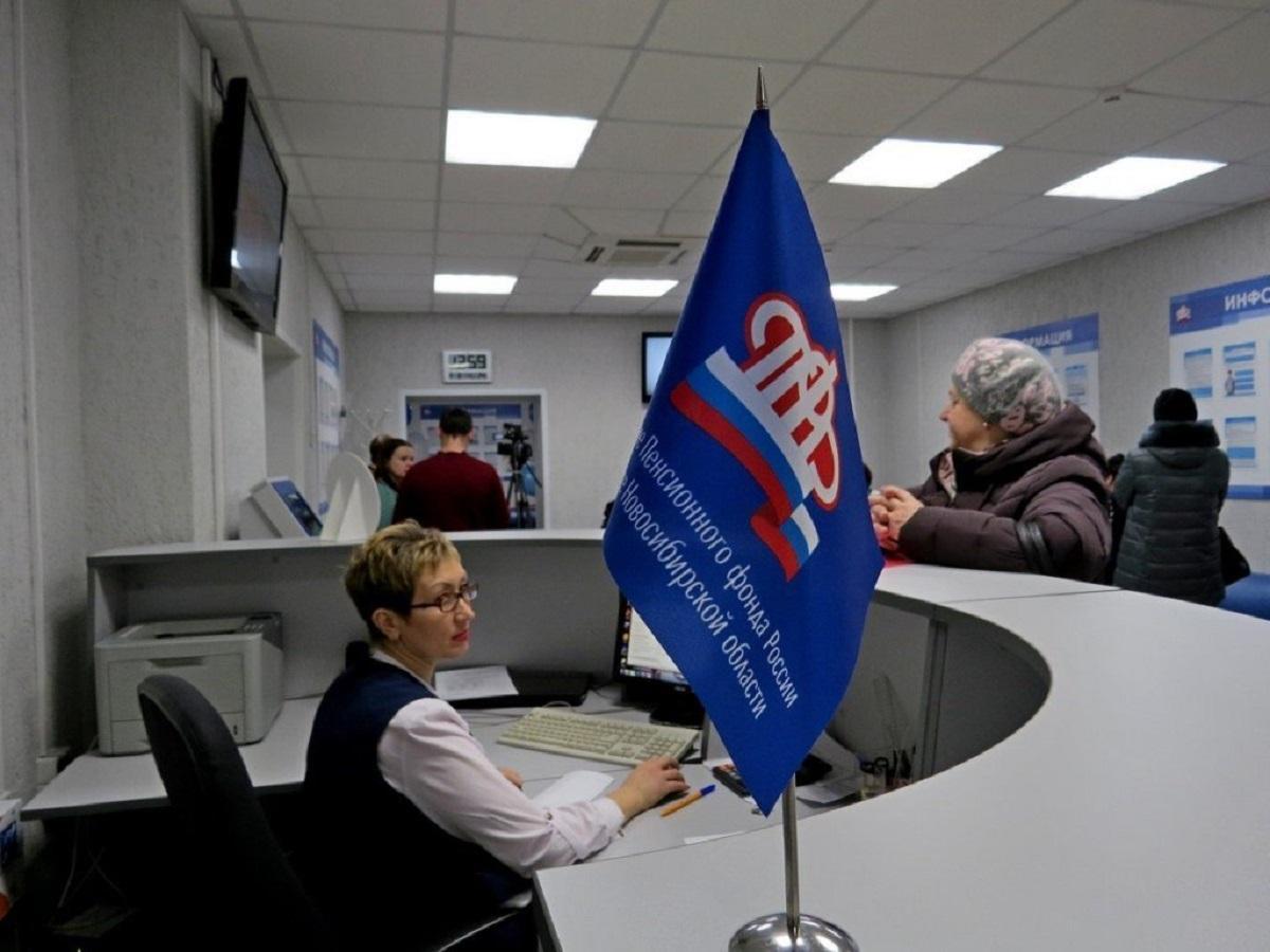 Пенсионный фонд профинансировал апрельские пенсии