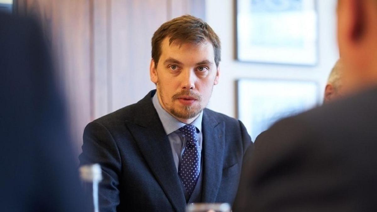 Премьер Украины подал заявление об отставке