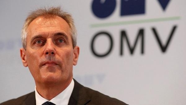 В Австрии предрекли конец «украинской монополии» на транзит газа