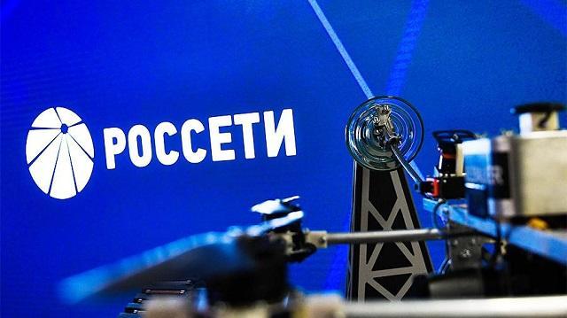 Платёж для граждан за подключение к электросетям в РФ хотят увеличить в 136 раз