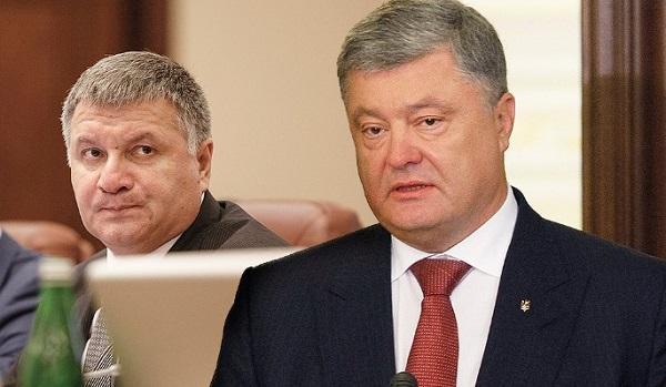 Глава МВД Украины назвал причину ссоры с Порошенко