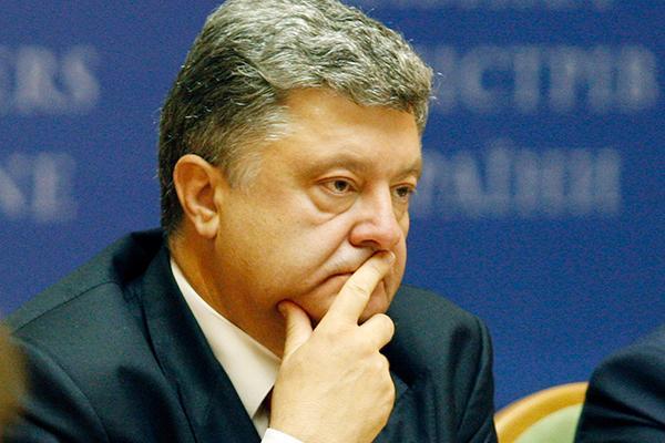 Еврокомиссар назвал неконструктивными украинские контрсанкции в отношении России