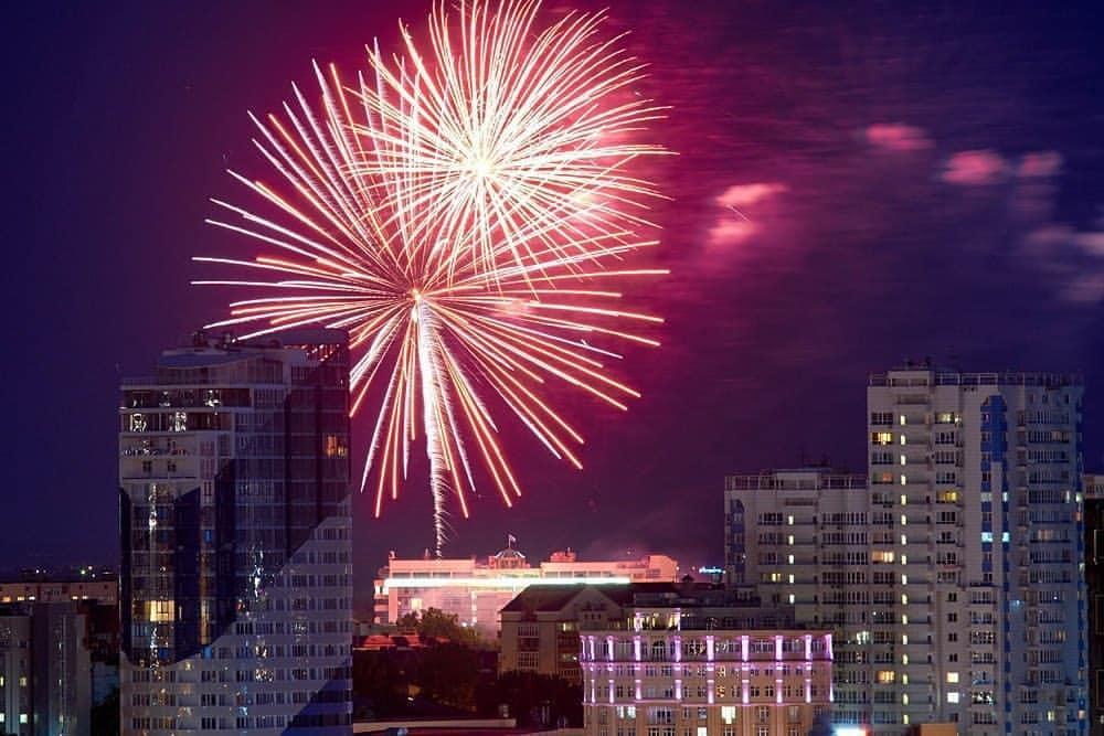 День города Краснодара 2018: программа мероприятий